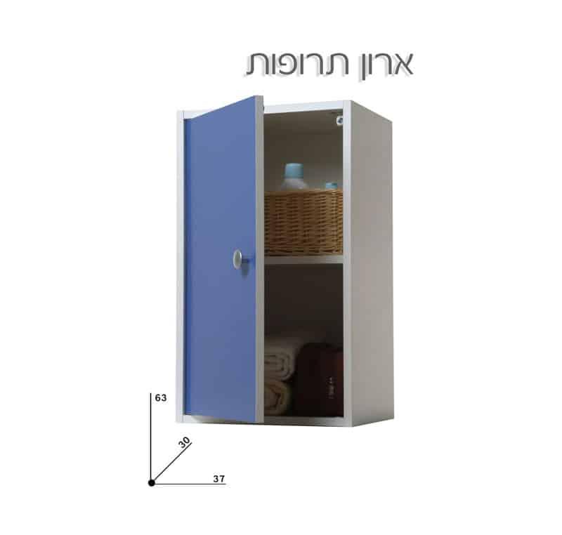 מגניב ארון תרופות לאמבטיה | Design2Easy YT-65